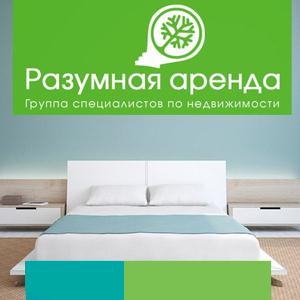 Аренда квартир и офисов Апшеронска