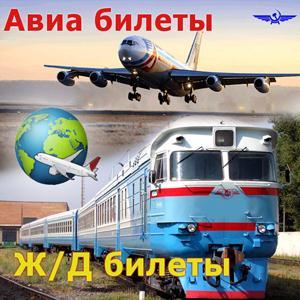 Авиа- и ж/д билеты Апшеронска