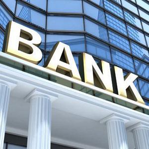 Банки Апшеронска