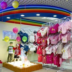 Детские магазины Апшеронска