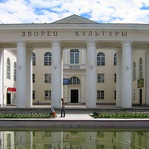 Дворцы и дома культуры Апшеронска