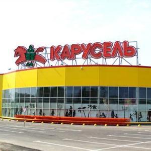 Гипермаркеты Апшеронска