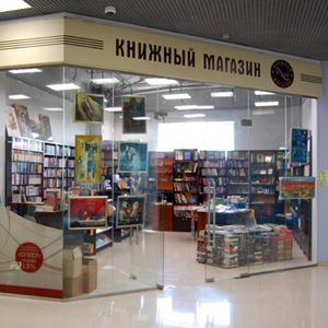 Книжные магазины Апшеронска