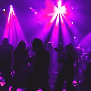 Ночные клубы Апшеронска