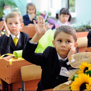 Школы Апшеронска