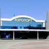 Аэропорты в Апшеронске