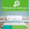 Аренда квартир и офисов в Апшеронске