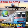 Авиа- и ж/д билеты в Апшеронске