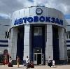 Автовокзалы в Апшеронске