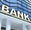 Банки в Апшеронске