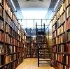 Библиотеки в Апшеронске
