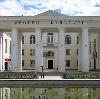 Дворцы и дома культуры в Апшеронске
