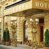 Гостиницы в Апшеронске