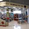 Книжные магазины в Апшеронске