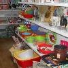 Магазины хозтоваров в Апшеронске