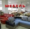Магазины мебели в Апшеронске