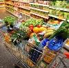 Магазины продуктов в Апшеронске