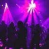Ночные клубы в Апшеронске