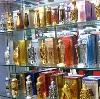 Парфюмерные магазины в Апшеронске