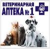 Ветеринарные аптеки в Апшеронске