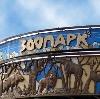 Зоопарки в Апшеронске