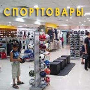 Спортивные магазины Апшеронска