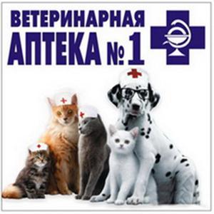 Ветеринарные аптеки Апшеронска