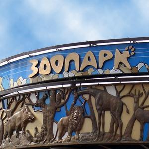 Зоопарки Апшеронска